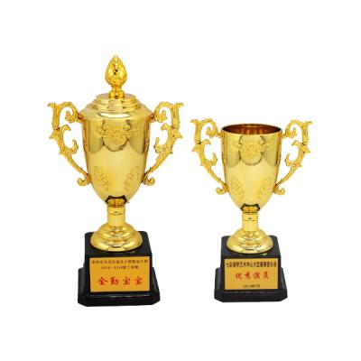 8225 塑膠獎盃
