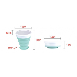 矽膠可擕式折疊杯