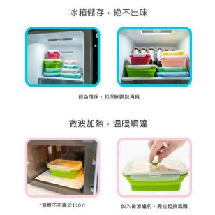 矽膠折疊餐盒