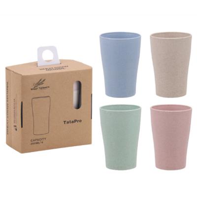 韓式可降解小麥秸稈杯4個裝