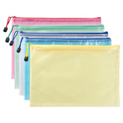 文件夾 / 文件袋
